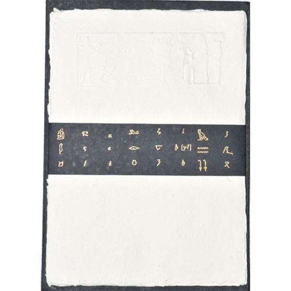 Picture of postpapier Only Natural Ancient Egypt  5 vel + 5 enveloppen geschept papier